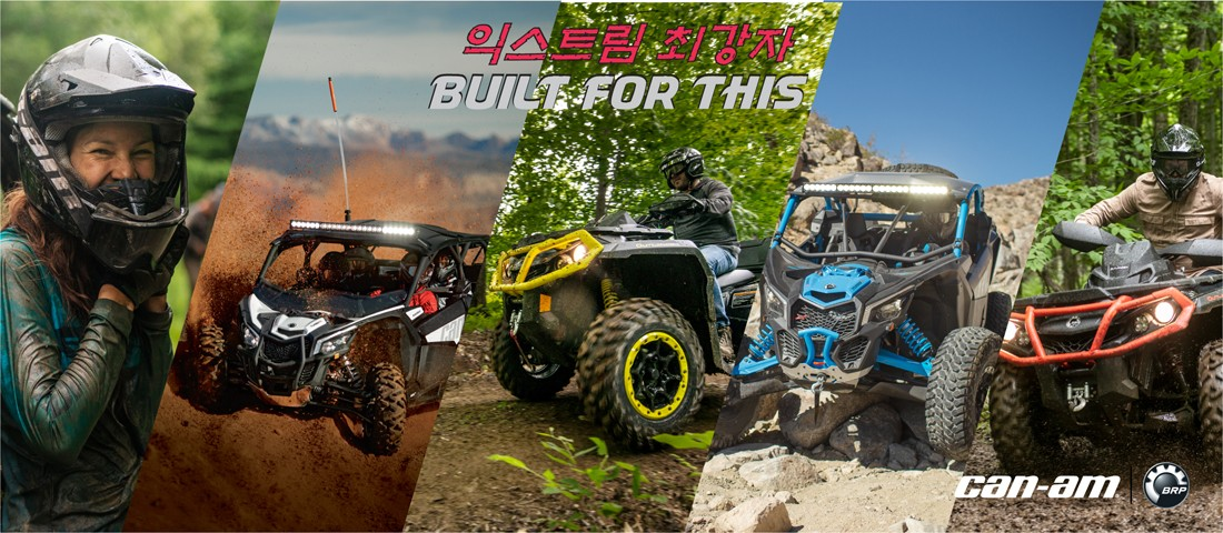 2019 Can-Am Offroad